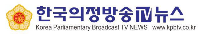 한국의정방송TV